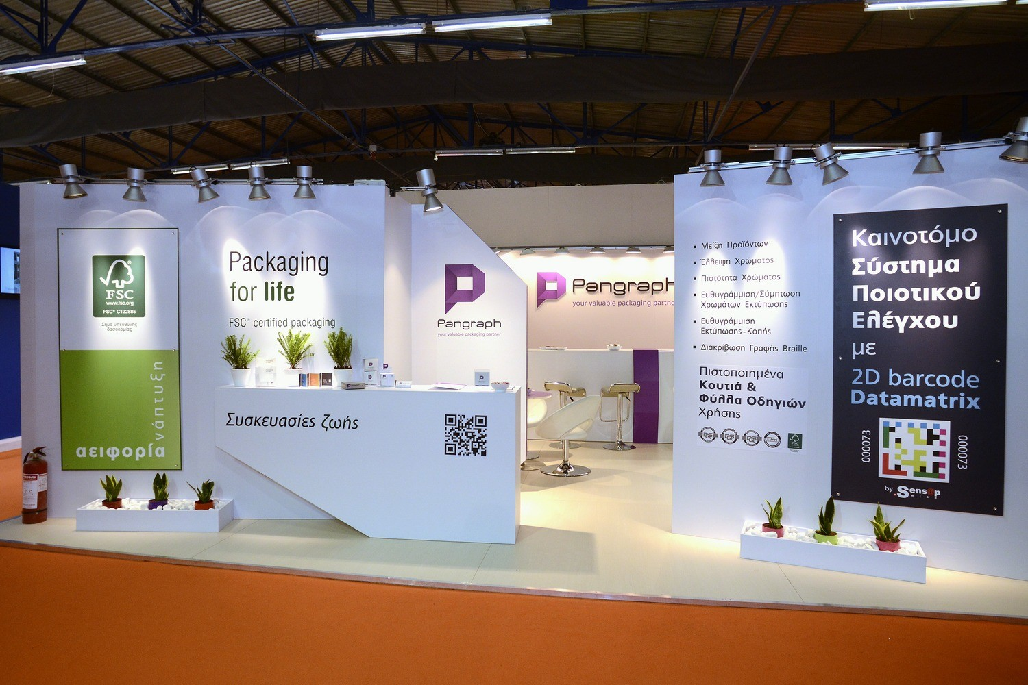 EXHIBITION STAND-1 Pangraph